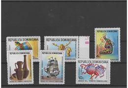 Dominica 1973 Stamp Mi1043-8 mint NH **