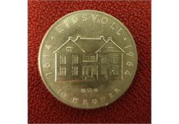 Norway 1964 Coin