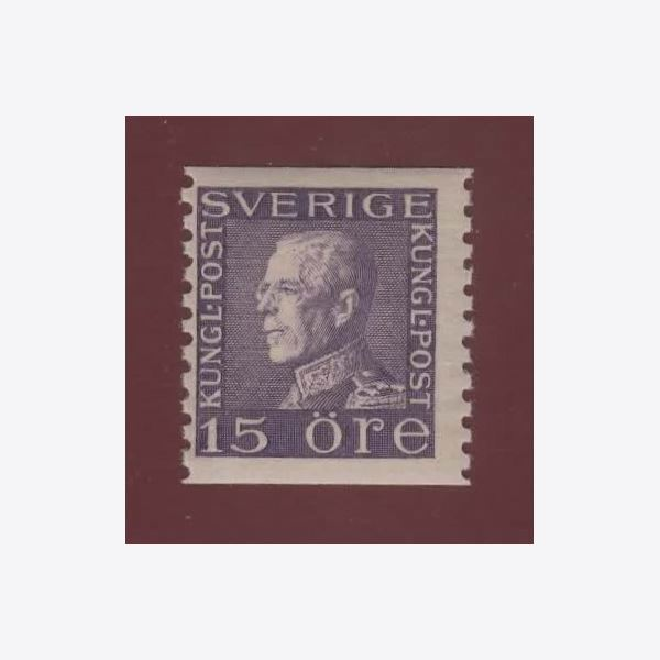 Sweden Stamp F175 mint NH **