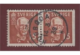 Sweden Stamp F267 CB Stamped