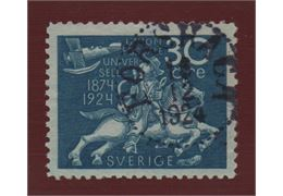 Sweden Stamp F216 Stamped