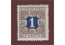 Denmark 1925 Stamp FL24 mint NH **