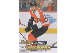2019-20 Samlarbild Upper Deck Canvas #C221