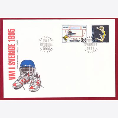 Sweden 1995 Cover F1886-7