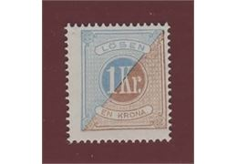 Sweden Stamp FL10 mint NH **