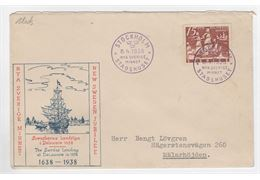 Sweden 1938 Cover F262